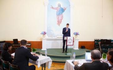 Представление дипломной работы. Гусев П.В. | Ноябрь 2018