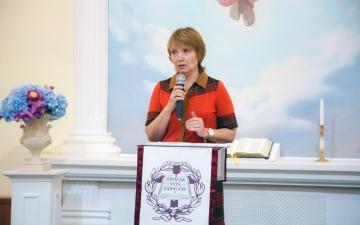 Представление дипломной работы. Волдаева О.Л. | Ноябрь 2018